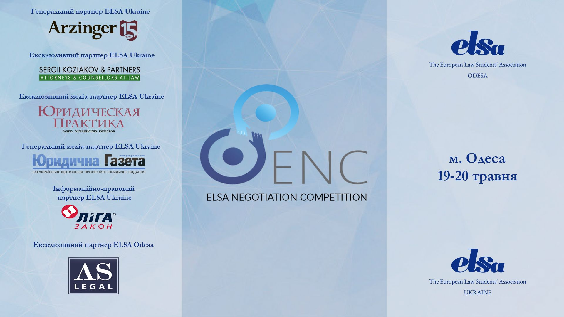 ELSA Negotiation Competition